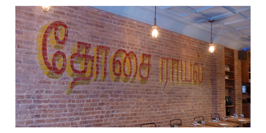 Dosa Royale, Brooklyn NY, Tamil Lettering designed and distressed by Hand Signs