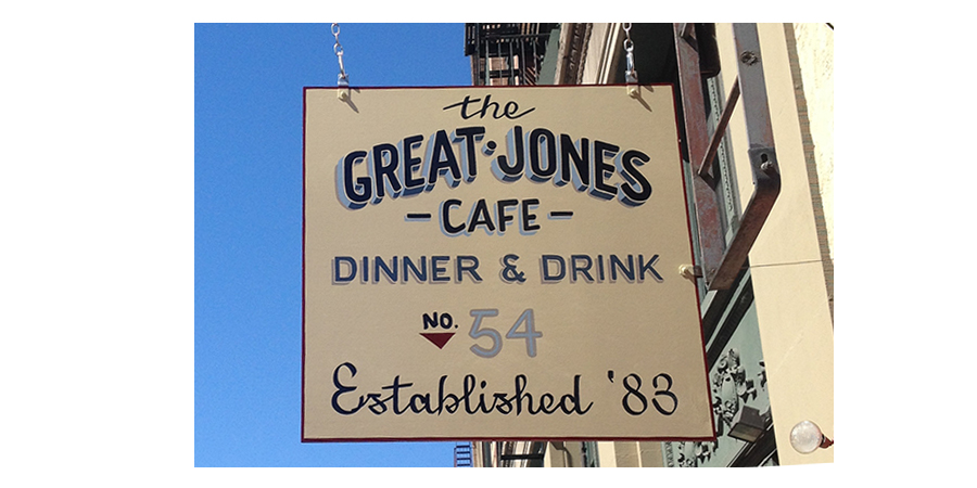 MDO Hand Painted Hanging Sign, Great Jones Cafe, NY, NY